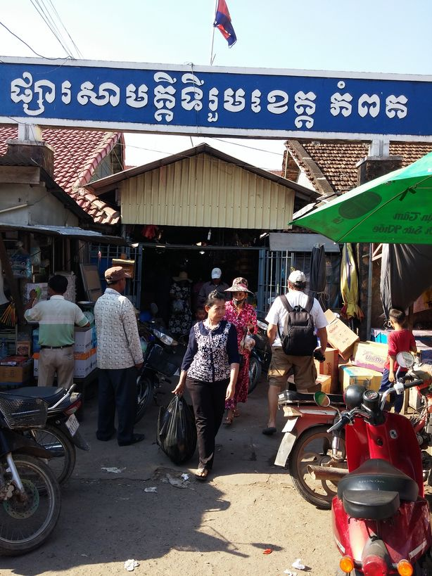 Kampot-marche-2-12