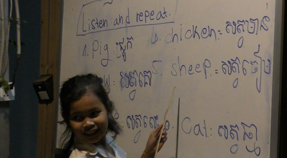 cours anglais khmer (4)